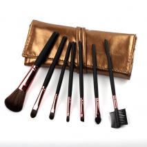 Big Discount! High Quality 7 Makeup Brush Set in Sleek Golden Leather-Like Case Portable Make up Brushes